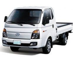 Xe tải Hyundai H150 Thùng Lửng 1.5 tấn
