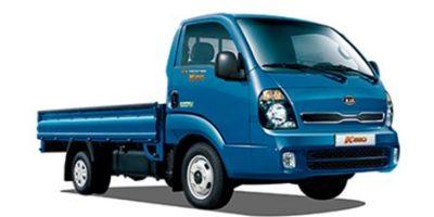 Xe tải Thaco Kia K200 1.5 tấn