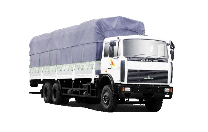 xe tải vpt791 thùng mui bạt