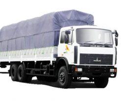 Xe tải VEAM VPT951 thùng mui bạt 9.3 tấn 770.000.000 VNĐ